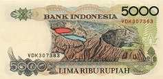 Индонезия: 5000 рупий 1992-2001 г.