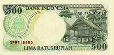 Индонезия: 500 рупий 1992-99 г.