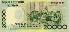 Индонезия: 20000 рупий 1998-2004 г.