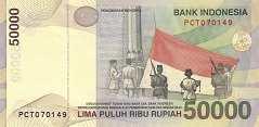 Индонезия: 50000 рупий 1999-2005 г.
