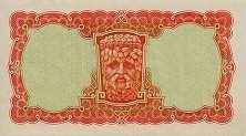 Ирландия: 10 шиллингов 1962-68 г.