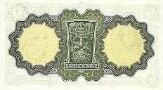 Ирландия: 1 фунт 1962-76 г.