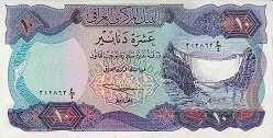 Ирак: 10 динаров (1973 г.)