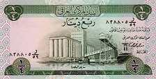 Ирак: 1/4 динара (1973 г.)