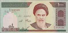 Иран: 1000 риалов (1992 г.)