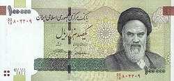 Иран: 100000 риалов (2010 г.)
