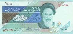 Иран: 10000 риалов (1992 г.)