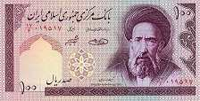 Иран: 100 риалов (1985 г.)