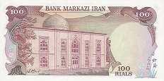 Иран: 100 риалов (1974 г.)