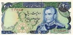 Иран: 200 риалов (1974 г.)