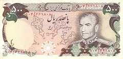 Иран: 500 риалов (1974 г.)
