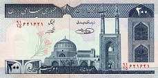 Иран: 200 риалов (1982 г.)