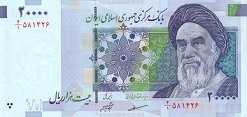 Иран: 20000 риалов (2004 г.)