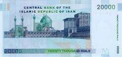 Иран: 20000 риалов (2005 г.)