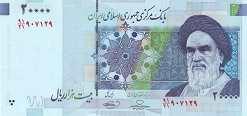 Иран: 20000 риалов (2009 г.)