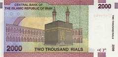Иран: 2000 риалов (2005 г.)