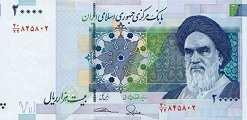 Иран: 20000 риалов (2014 г.)
