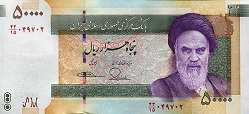 Иран: 50000 риалов (2007 г.)