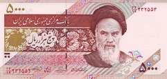 Иран: 5000 риалов (2009 г.)
