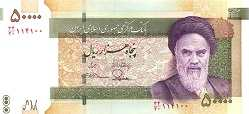 Иран: 50000 риалов (2014 г.)