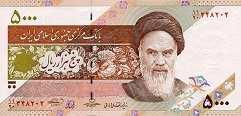 Иран: 5000 риалов (2013 г.)