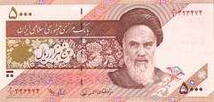 Иран: 5000 риалов (1993 г.)