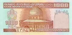 Иран: 1000 риалов (1982 г.)