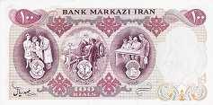 Иран: 100 риалов 1971 г. (юбилейная)