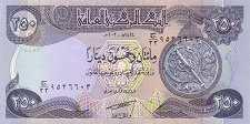 Ирак: 250 динаров 2003-12 г.