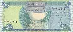 Ирак: 500 динаров 2004 г.