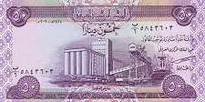 Ирак: 50 динаров 2003 г.