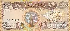 Ирак: 1000 динаров 2018 г.