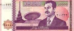 Ирак: 10000 динаров 2002 г.