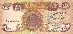 Ирак: 1000 динаров 2003-12 г.