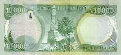 Ирак: 10000 динаров 2013-15 г.