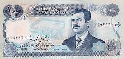 Ирак: 100 динаров 1994 г.