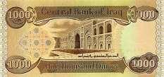 Ирак: 1000 динаров 2013 г.