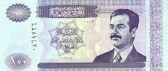 Ирак: 100 динаров 2002 г.
