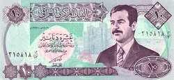 Ирак: 10 динаров 1992 г.