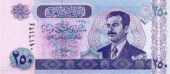 Ирак: 250 динаров 2002 г.