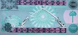 Ирак: 100 динаров 1991 г.