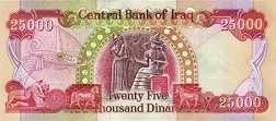 Ирак: 25000 динаров 2003-10 г.