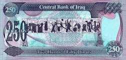 Ирак: 250 динаров 1994 г.