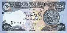 Ирак: 250 динаров 2013-18 г.