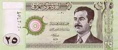 Ирак: 25 динаров 2001 г.