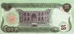 Ирак: 25 динаров 1990 г.