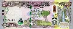 Ирак: 50000 динаров 2015 г.