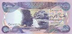 Ирак: 5000 динаров 2003-13 г.