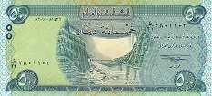 Ирак: 500 динаров 2015-18 г.