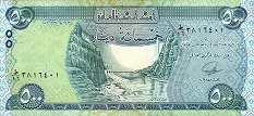 Ирак: 500 динаров 2013 г.